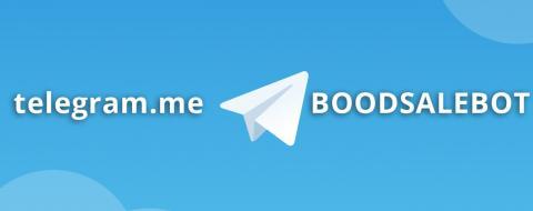 У нас появился Телеграм-бот