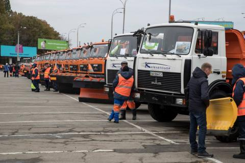 Киев начал подготовку к зимнему сезону заранее