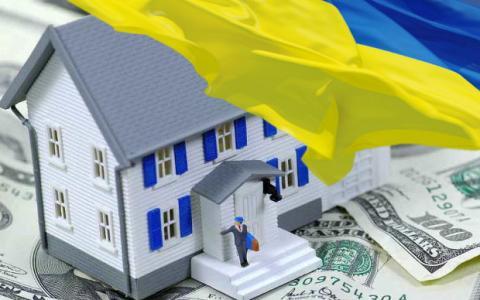Споры с ГФС и налог на недвижимость - начнем ли платить меньше?