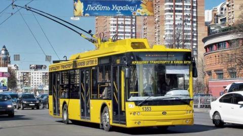 В Киеве закроют больше сотни маршрутов общественного транспорта