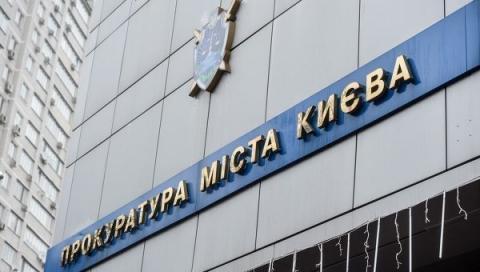 Киевская прокуратура пытается взыскать в пользу города площадей более чем на 100 миллионов  гривен